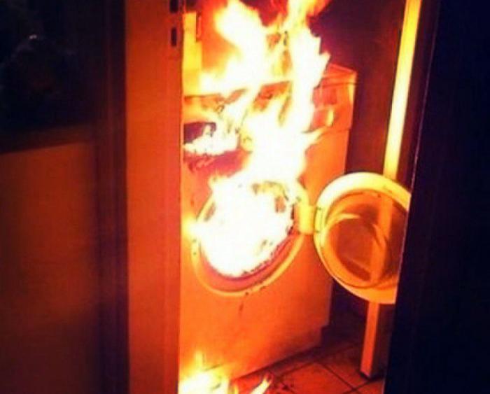 Возгорание стиральной машины.