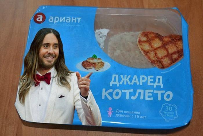 Наши люди даже красавца Джареда Лето не пощадили! | Фото: RusArmy.com.