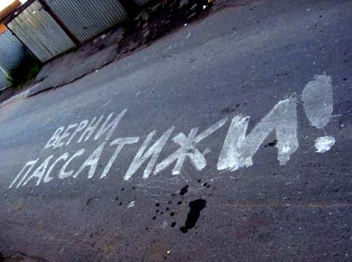 Ценная вещь, с которой я не готов расстаться! | Фото: Приколы фото картинки на Копипаст.ру.