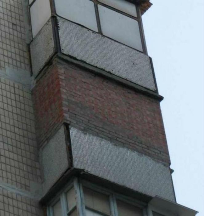 Балкон интроверта.