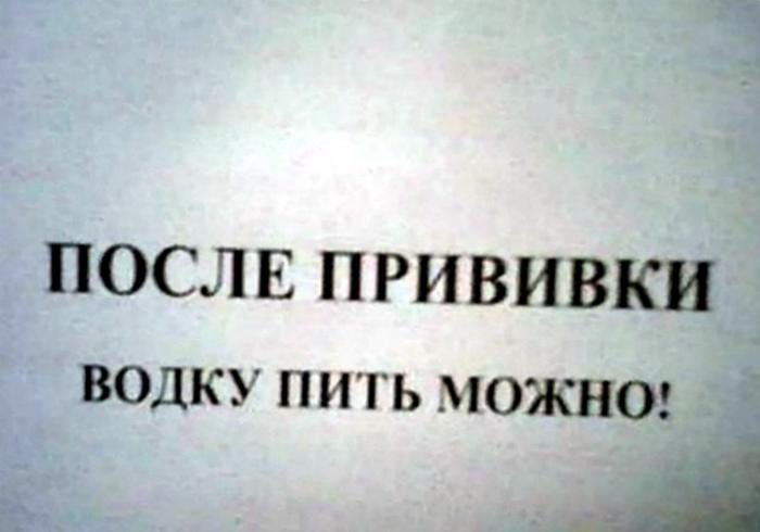 Спасибо, успокоили! | Фото: Fabiosa.ru.