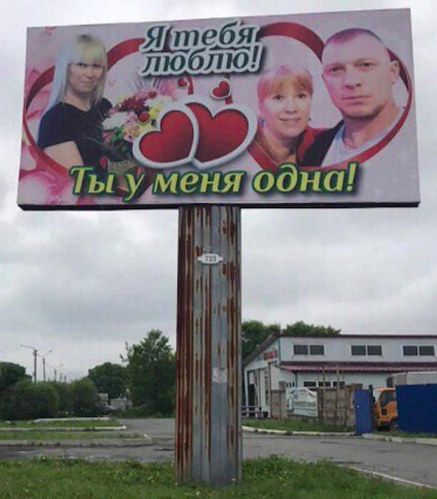 «По мнению Novate.ru, мужик врет!» | Фото: Всяко.нет.