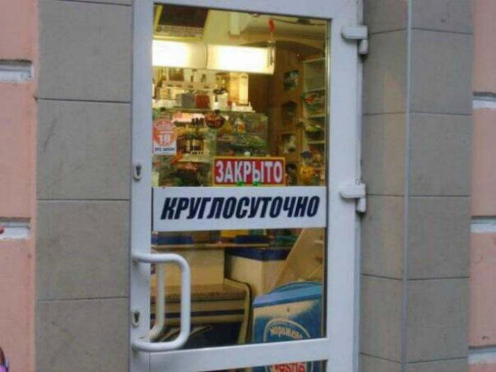 Пожалуй, самое стабильное место в городе. | Фото: Pure-t.ru.