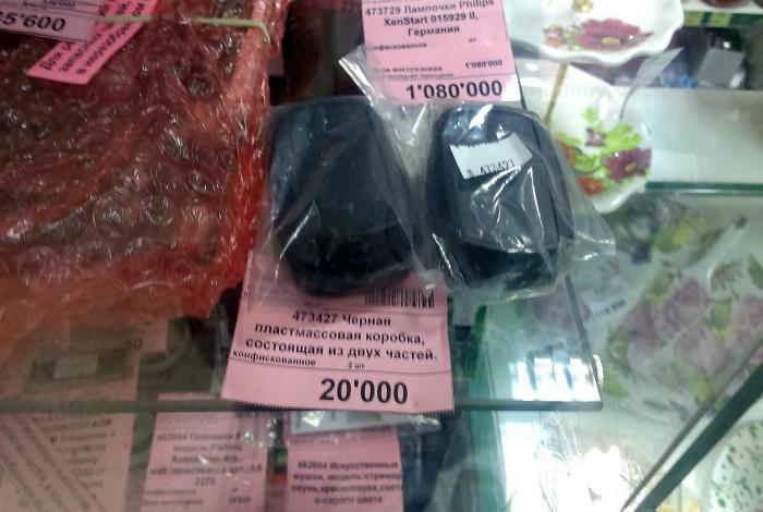 Исчерпывающая информация о товаре. | Фото: Пикабу.