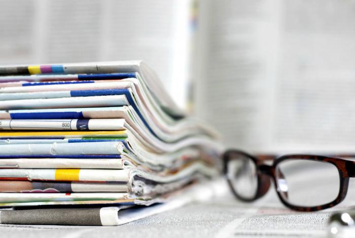 Старые газеты и журналы. | Фото: Культурный Навигатор.
