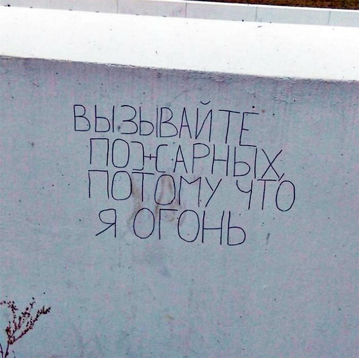 Осторожно, где-то поблизости ходит пламя. | Фото: uCrazy.ru.