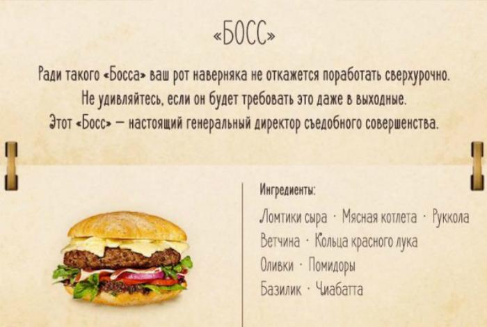 Бургер с мясной котлетой, ветчиной и свежей зеленью.