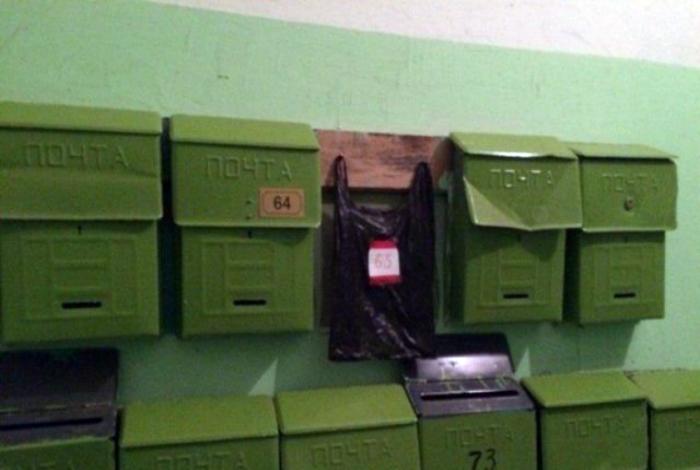 Оригинальный почтовый... пакет.