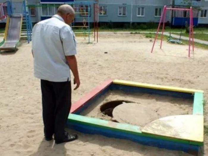 Портал в песочнице.