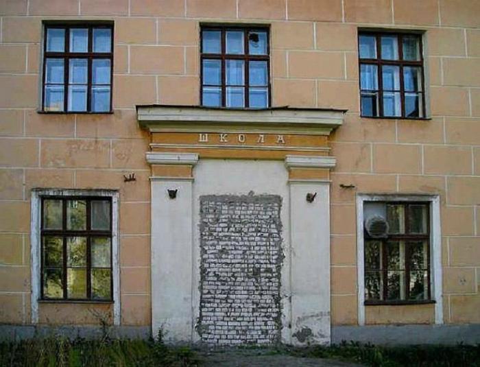 Кажется, школа закрыта! | Фото: Фишки.нет.