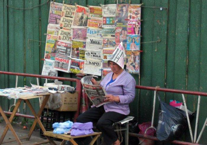 «Продаю газеты, читаю газеты, ношу газеты!» | Фото: Форум.