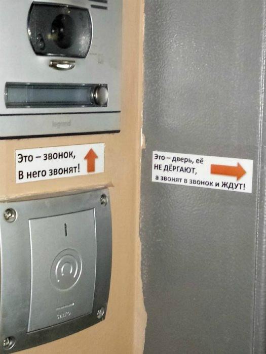 Действуйте согласно инструкции. | Фото: Алтапресс.