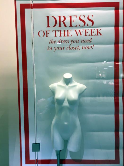 «Платье недели».