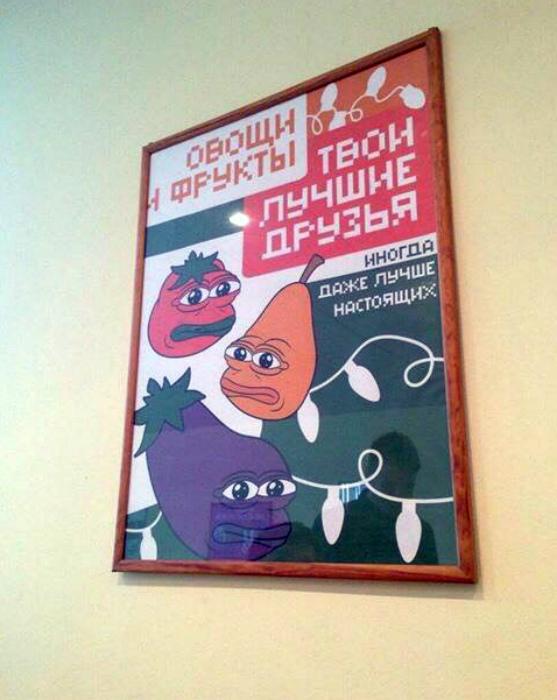 «Я не могу есть своих друзей!» | Фото: Urod.ru.