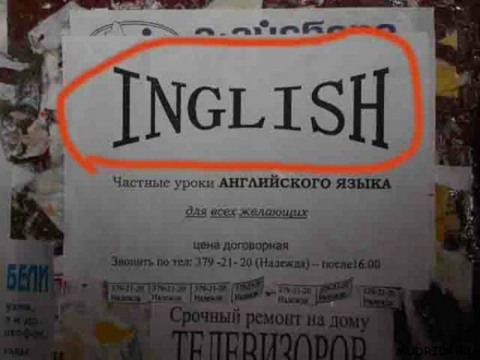 Уроки английского языка от профессионалов.