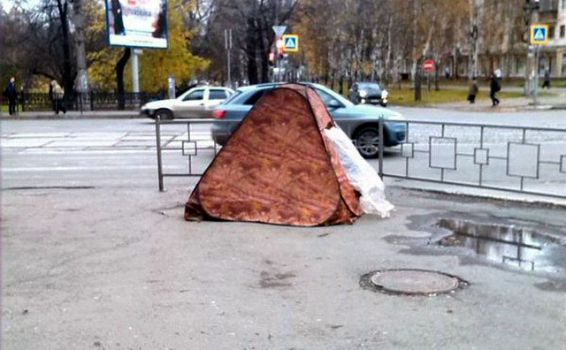 Выбрались с палаткой.