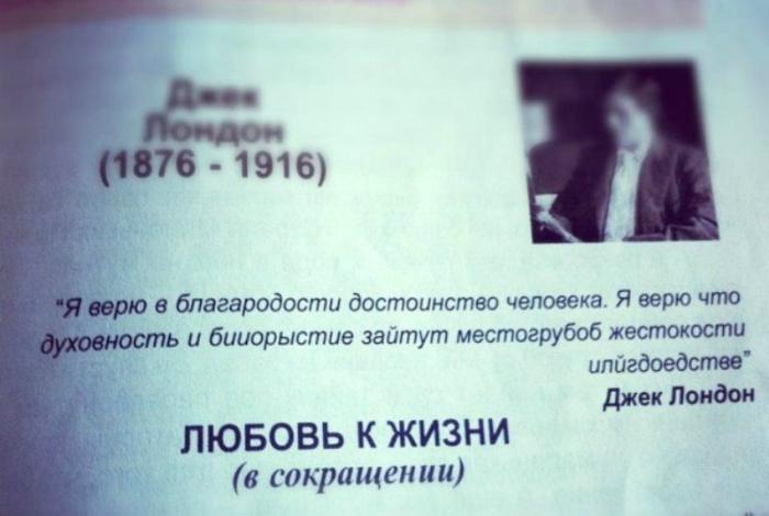 По мнению Novate.ru, переводчик перестарался! | Фото: PlacePic.