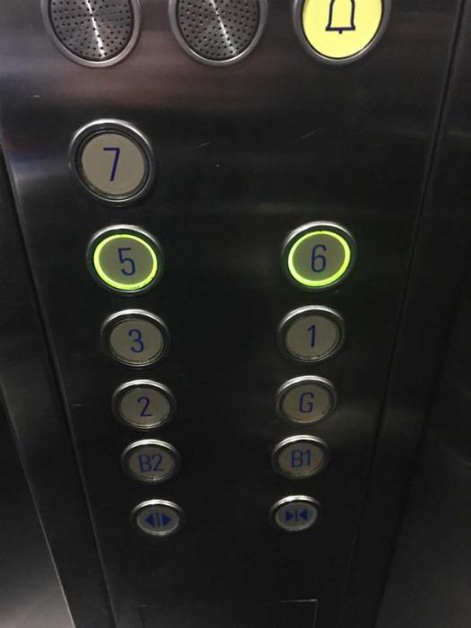 Кнопки этажей.