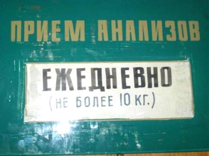 Не переусердствуйте! | Фото: www.diary.ru.