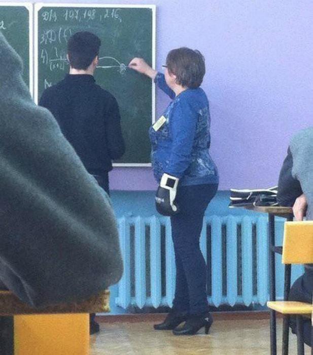 Когда учитель очень строгий.