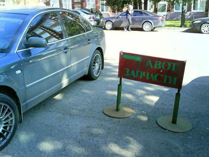 «А еще утром тут была парковка!» | Фото: Fishki.