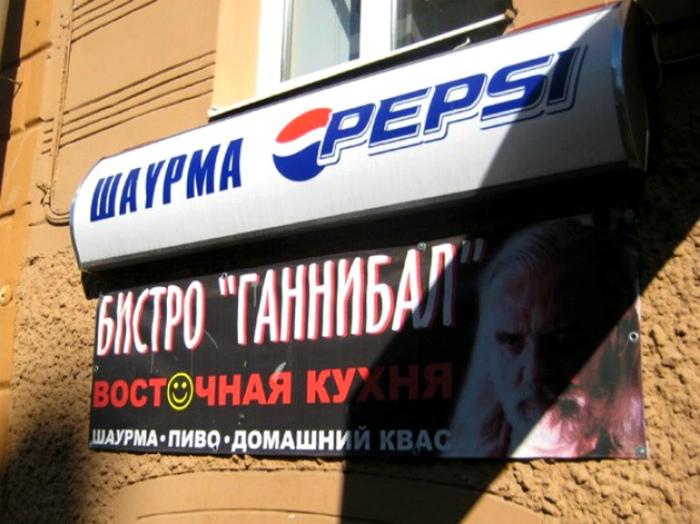 Заведение для узкого круга. | Фото: Ribalych.ru.