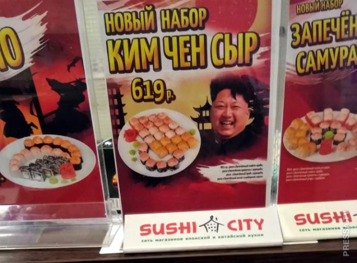 Тут очень аппетитно.