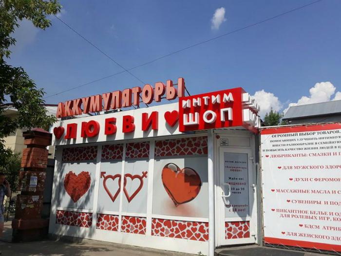 Чертов романтик. | Фото: veetbox.