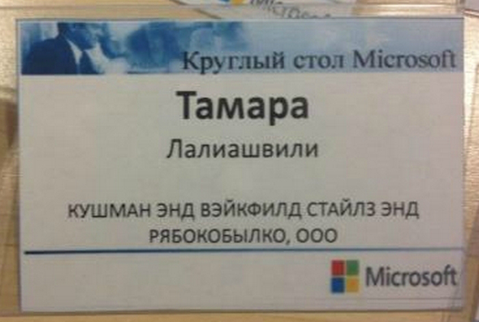 Судя по всему, Тамара Лилиашвили еще и прекрасный переводчик.