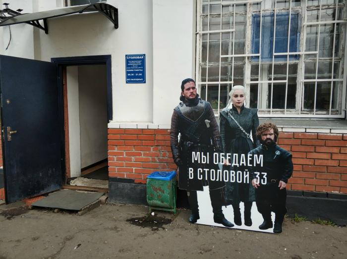 По мнению Novate.ru, актерам «Игры престола» не заплатили. | Фото: Пикабу.
