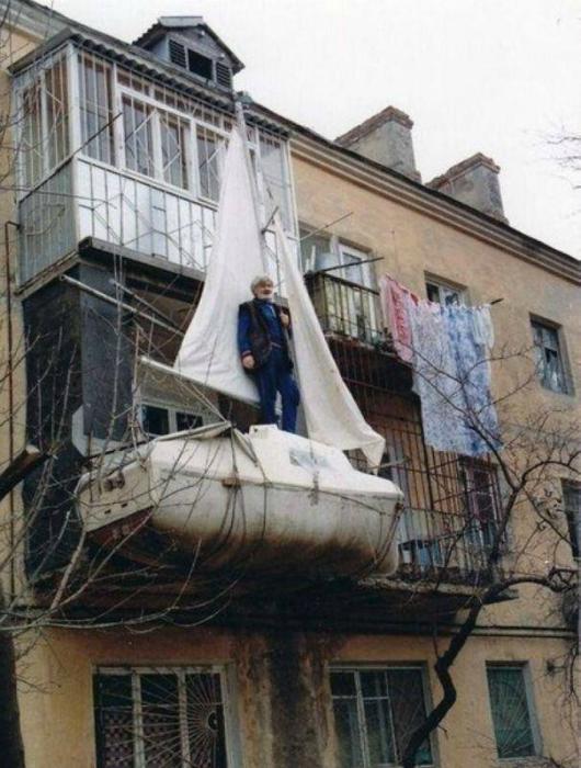 Балкон моряка.