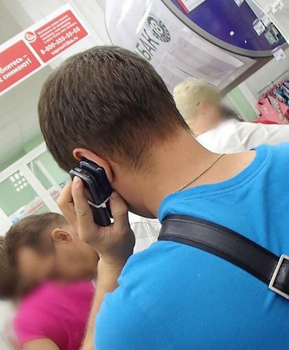 Двухсторонний телефон.