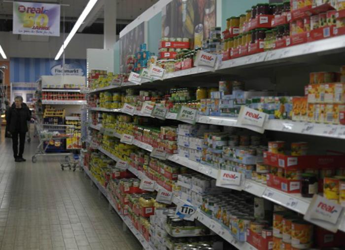 Товары и цены. | Фото: Такая вот Германия Такая вот Германия.