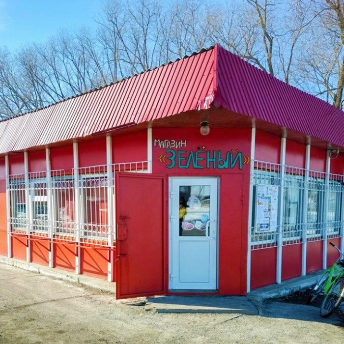 Почему зеленый магазин красный!? | Фото: Леди Вау.