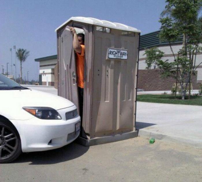 Заложник туалета.