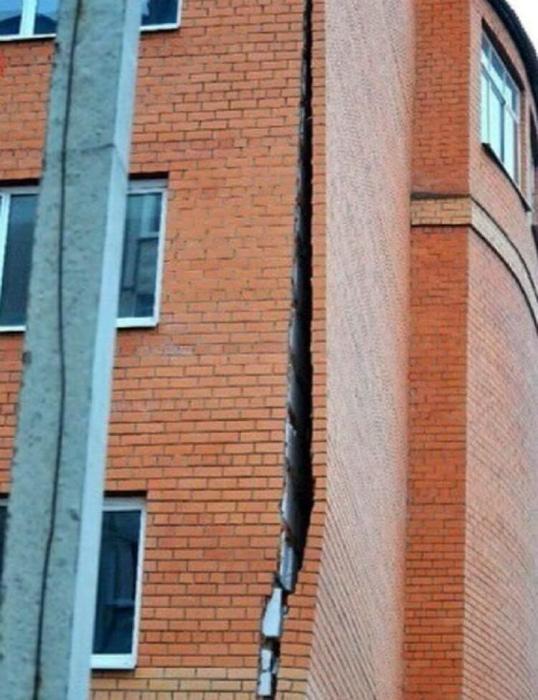 Фасад с проветриванием. | Фото: Зеленый зонтик.