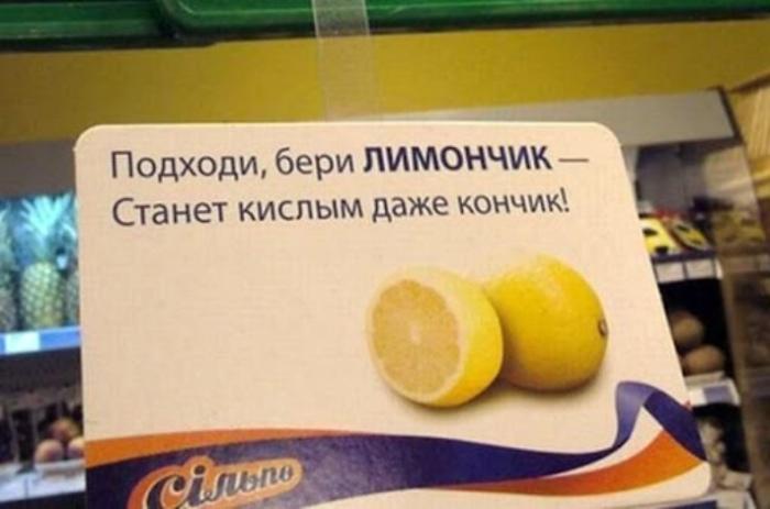 И что, много желающих? | Фото: ОчепяткИ.ру.