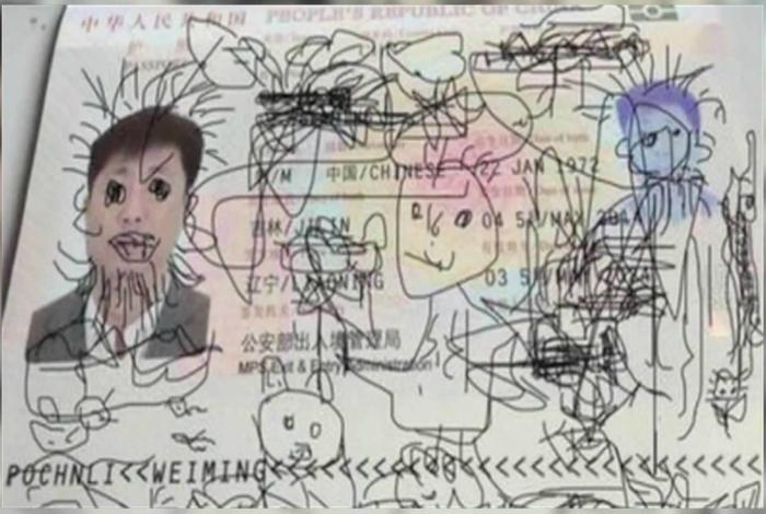 Художник-карикатурист.
