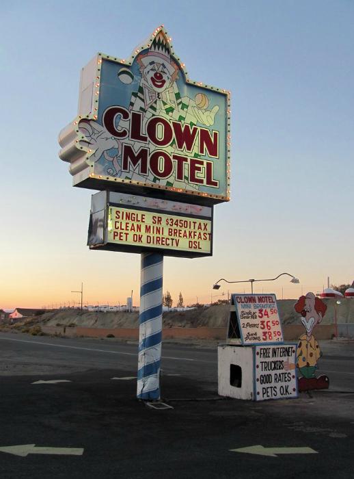 Отель «Клоун».