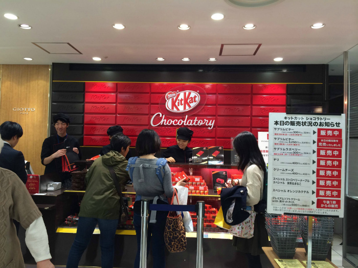 Единственный в мире магазин Kit-Kat.
