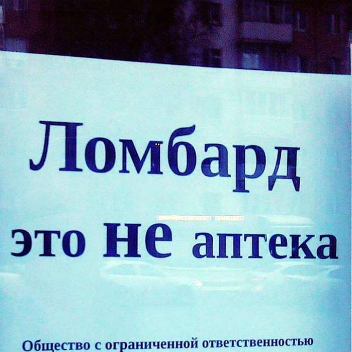 Очень странные дела... | Фото: Ribalych.ru.