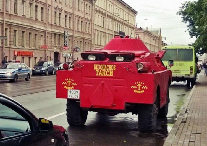 Эффектное такси.