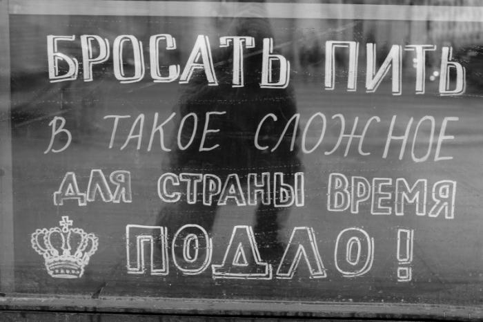 Юмористическая табличка.