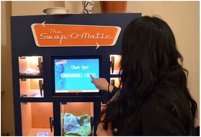 Автомат для обмена вещами.