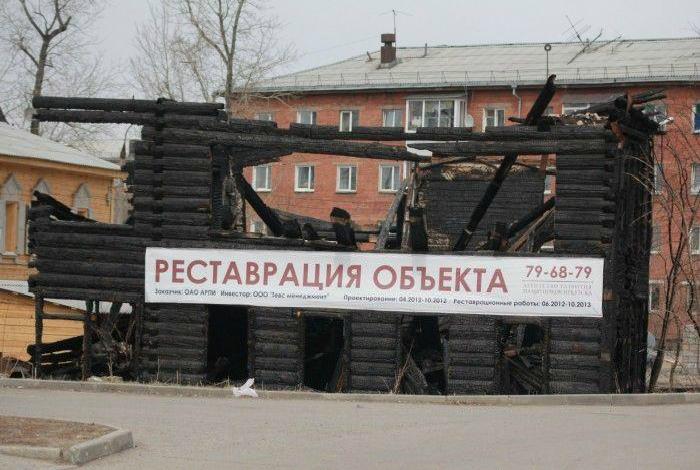 Все под контролем! | Фото: DlyaKota.Ru.