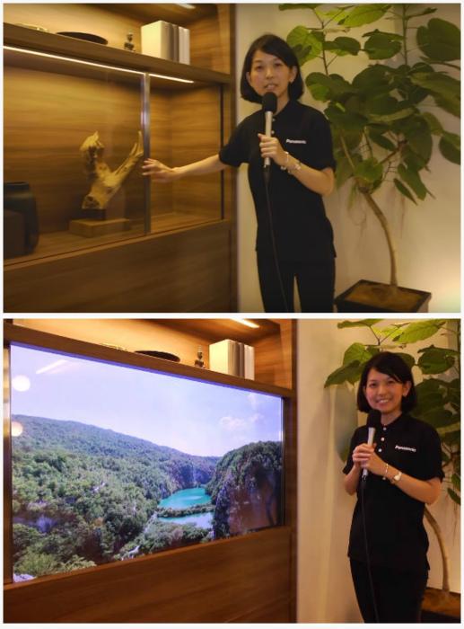 Стекло, которое превращается в экран. | Фото: laSexta,  yotsakorn068.blogspot.com.