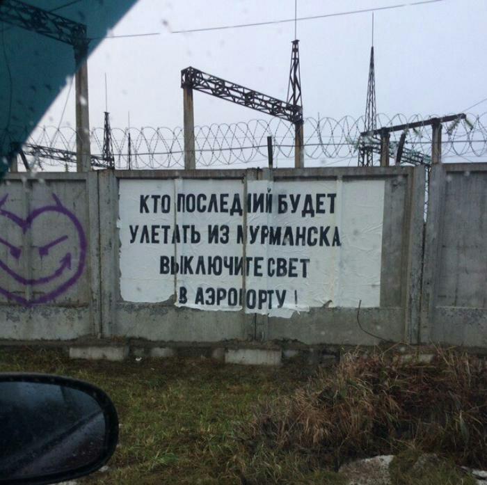 Разоримся ведь на электричестве! | Фото: Пикабу.