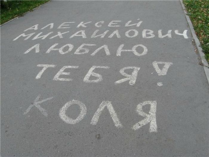 «Коля-Коля, сколько же лет ты молчал! »| Фото: Maxim.