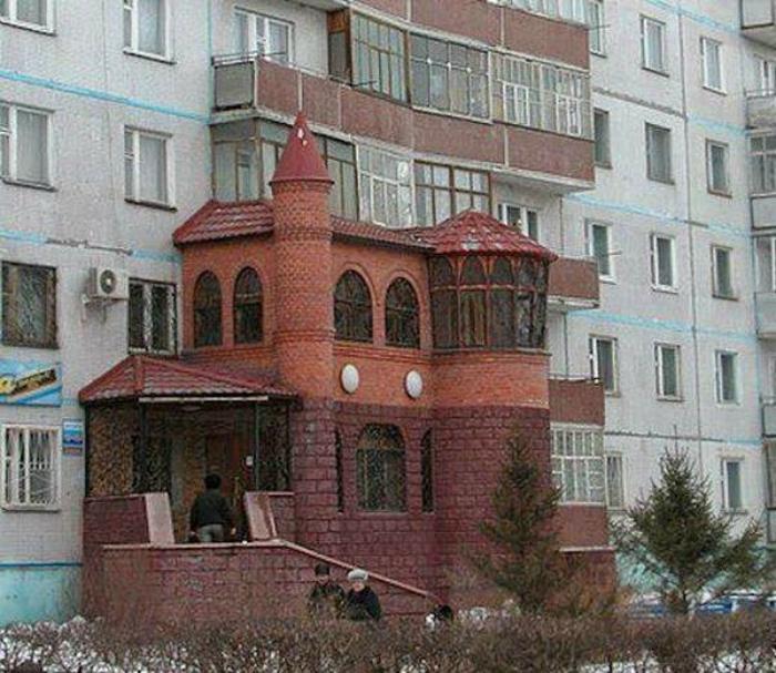 Россия - страна контрастов.