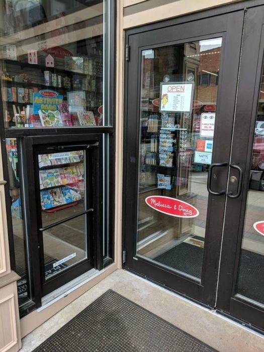 Дверца для детей.